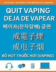 Vaping cessation flyer 2020
